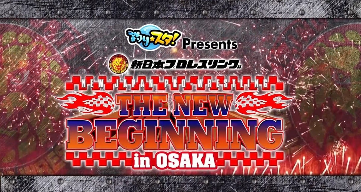 NJPW New Beginning in Osaka logo