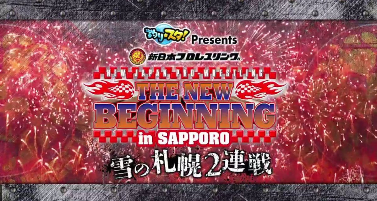 The NJPW 'New Beginning in Sapporo' logo