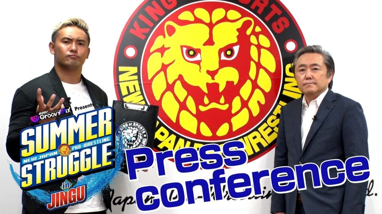 New Japan Summer Struggle Press Conference title card