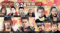 NJPW G1 Climax 30 day 4 title card