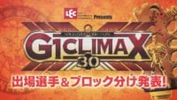 NJPW G1 Climax 30 logo clash at the stables