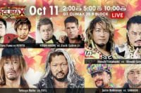 G1 Climax 30 Night 14 title card