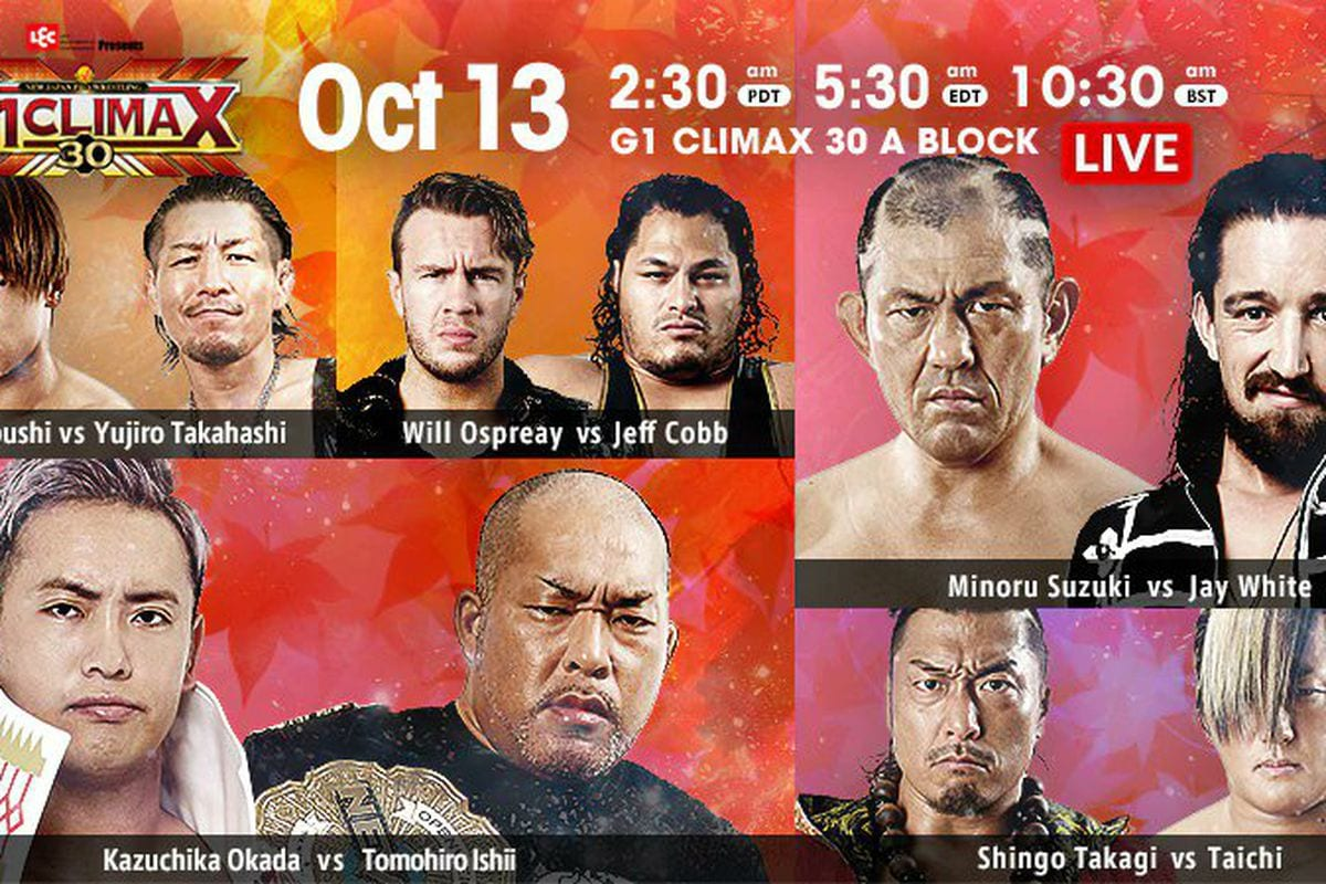 NJPW G1 Climax 30 Night 15 title card