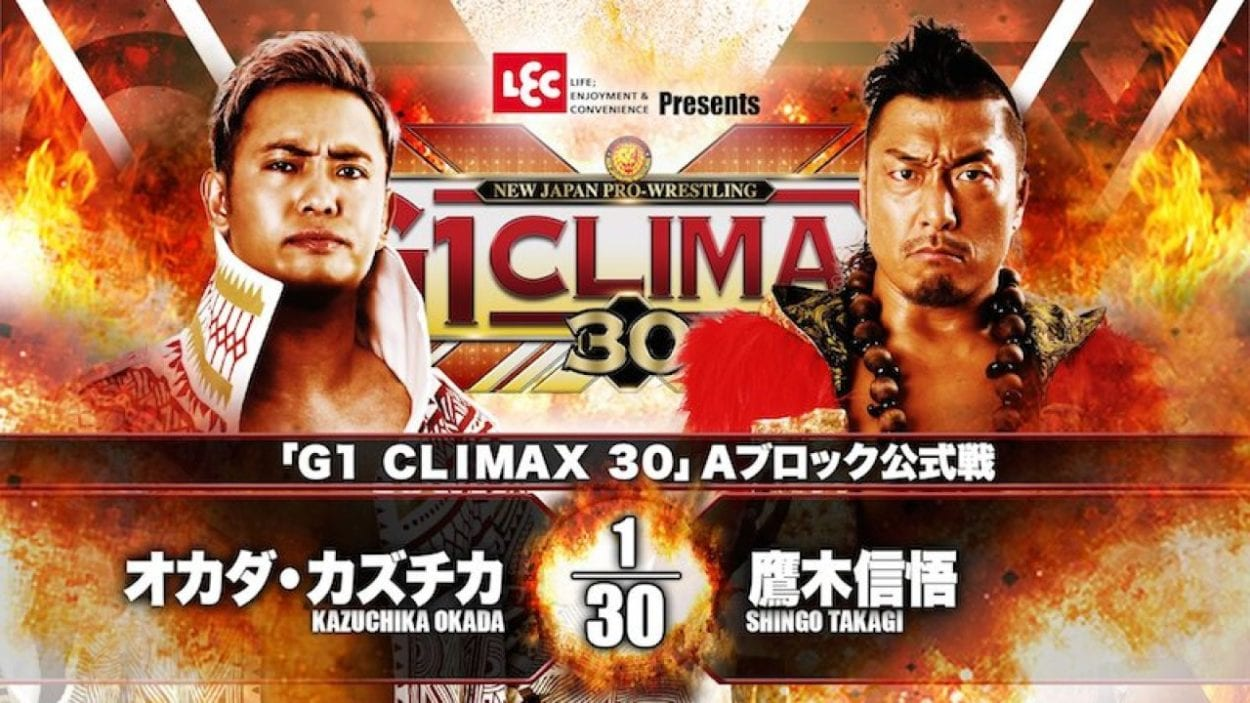 G1 Climax 30 Night 13 Okada vs. Shingo title card