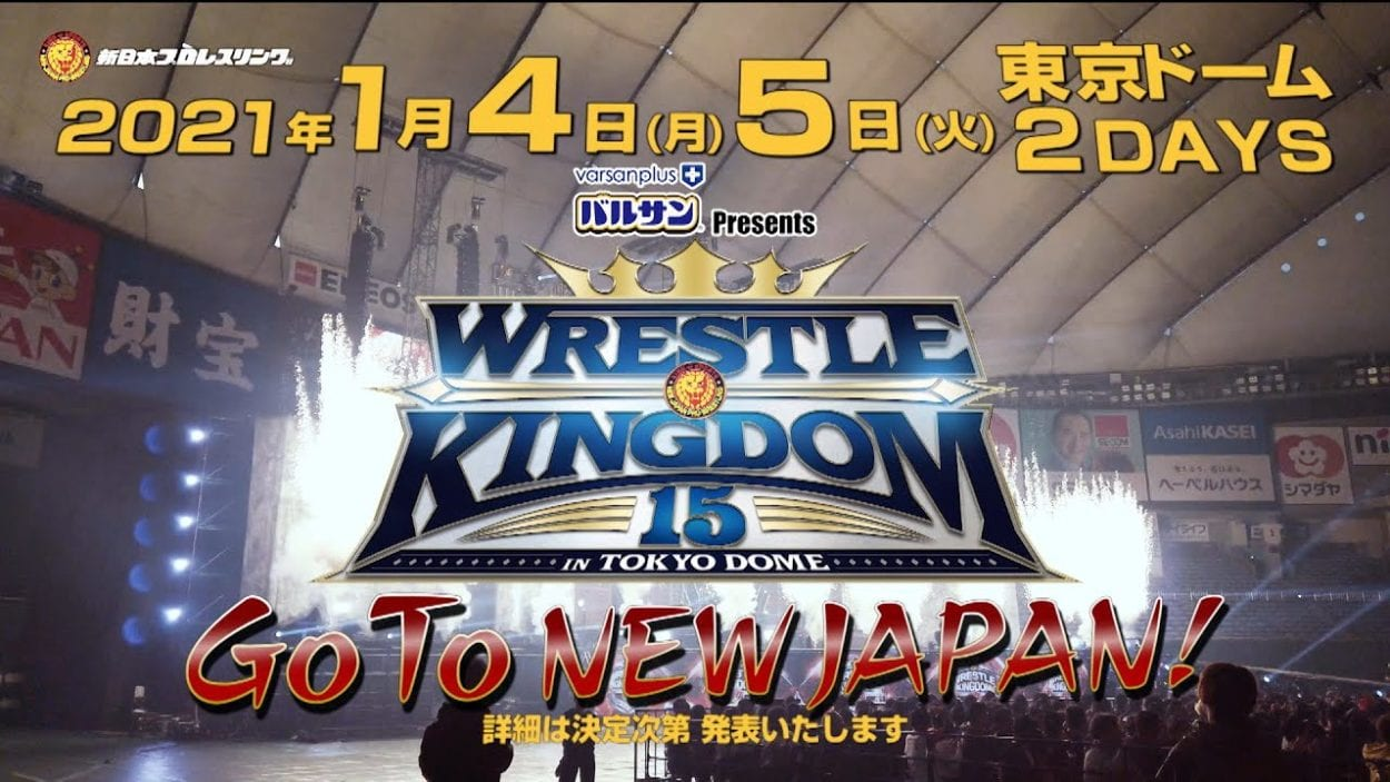 Wrestle Kingdom 15 title card