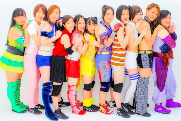 The Gatoh Move gang